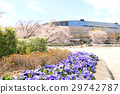 green dome maebashi, maebashi, gunma prefecture 29742787