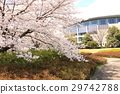 green dome maebashi, maebashi, gunma prefecture 29742788