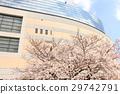 green dome maebashi, maebashi, gunma prefecture 29742791