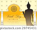 Abstract of Vesak Day, The Meditation Day. Vector. 29745431