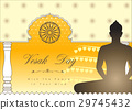 Abstract of Vesak Day, The Meditation Day. Vector. 29745432