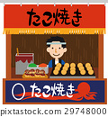 illustration, stall, food 29748000