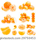 Orange Fruit Background. Summer Oranges. Healthy 29750453