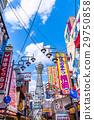 โอซาก้า·โลกใหม่ 29750858