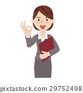 事業女性 商務女性 商界女性 29752498