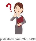 事業女性 商務女性 商界女性 29752499