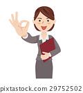 事業女性 商務女性 商界女性 29752502