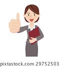 商業女性的文件 29752503