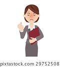 商業女性的文件 29752508