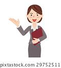 商業女性的文件 29752511