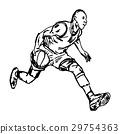 basketball player with ball - vector illustration 29754363