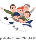 家庭 家族 家人 29754439