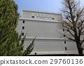 과학 기술관 (도쿄도 치요다 구) 29760136