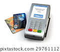 POS terminal with credit cards isolated on white 29761112