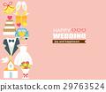 การ์ดอวยพรงานแต่งงาน 29763524