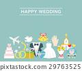 婚礼 矢量 结婚 29763525