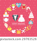 婚礼贺卡 29763526