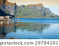 Beautiful Landsscape, Lofoten 29764201