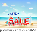 summer sale on a sea sand beach vector 29764651