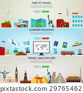 travel, summer, vector 29765462