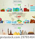 travel, summer, vector 29765464