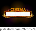 theater sign 29766574