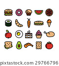 collection of colourful food icons 29766796