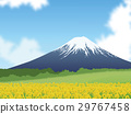 후지산과 초원 29767458