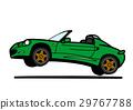 vector, vectors, car 29767788