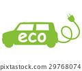 生態汽車 29768074