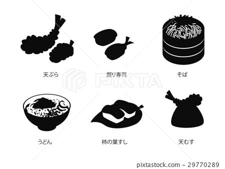 日本食物剪影,食物,食物 29770289