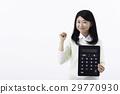 female, lady, woman 29770930