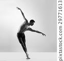 芭蕾 舞者 年輕 29771613