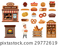 商品 製品 產品 29772619