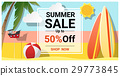 Summer sale background with colorful surfboards 29773845