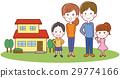 마이 홈과 두 세대 가족의 일러스트 29774166