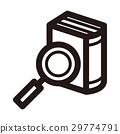 調查 尋找 放大鏡 29774791