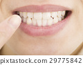 whitening teeth tooth 29775842