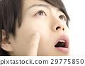 青春痘 痘痘 皮膚 29775850