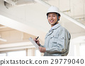 person, blue collar worker, laborer 29779040