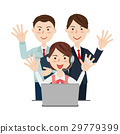 商業 商務 團隊 29779399