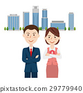 person, business, businesses 29779940