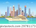 City Skyscraper View Cityscape Background Skyline 29781173