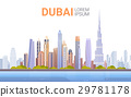 Dubai Skyline Panorama, Modern Building Cityscape 29781178