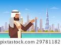 Arab Man Showing Dubai Skyline Panorama, Modern 29781182