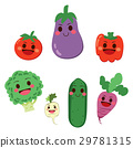 Vegetable Cartoon Characters 29781315