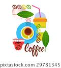 咖啡 杯子 杯 29781345