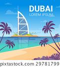 Dubai Skyline Panorama, Modern Building Cityscape 29781799