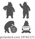 向量 向量圖 熊 29782171