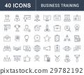 商業 商務 訓練 29782192